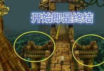 神庙逃亡终点到底在哪里?玩家用脚本跑64小时后发现我们都被骗了