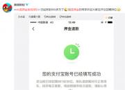 ofo小黄车退押金已排到900多万,ofo总部仍有百余人排队!