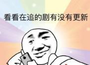 侃哥:苹果为Touch ID留生路;想退ofo押金先排队