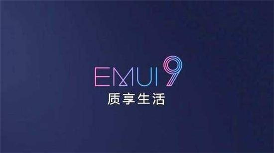 华为向国际版用户推送EMUI 9.0更新,你升级了吗?