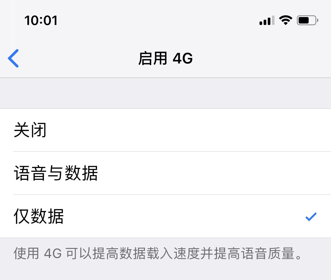 侃哥:最新版iOS又抽风;自带流量的小米Play发布