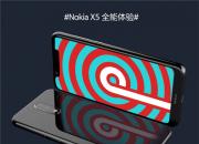 圣诞大礼请收好,诺基亚X5限时开启安卓9.0抢鲜版