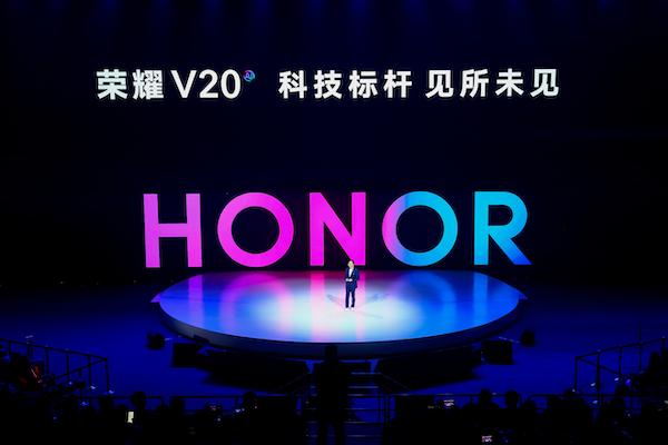 吓人技术新高度 荣耀V20将科技领先主义进行到底