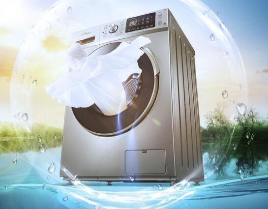 新年在即 TCL洗衣机呵护全家引领健康生活-视听圈