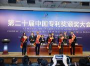 前国家知识产权局局长田力普专访:中国需要更多海尔式创新