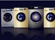 小米不务正业系列 小米智能洗衣机设计简直美翻!