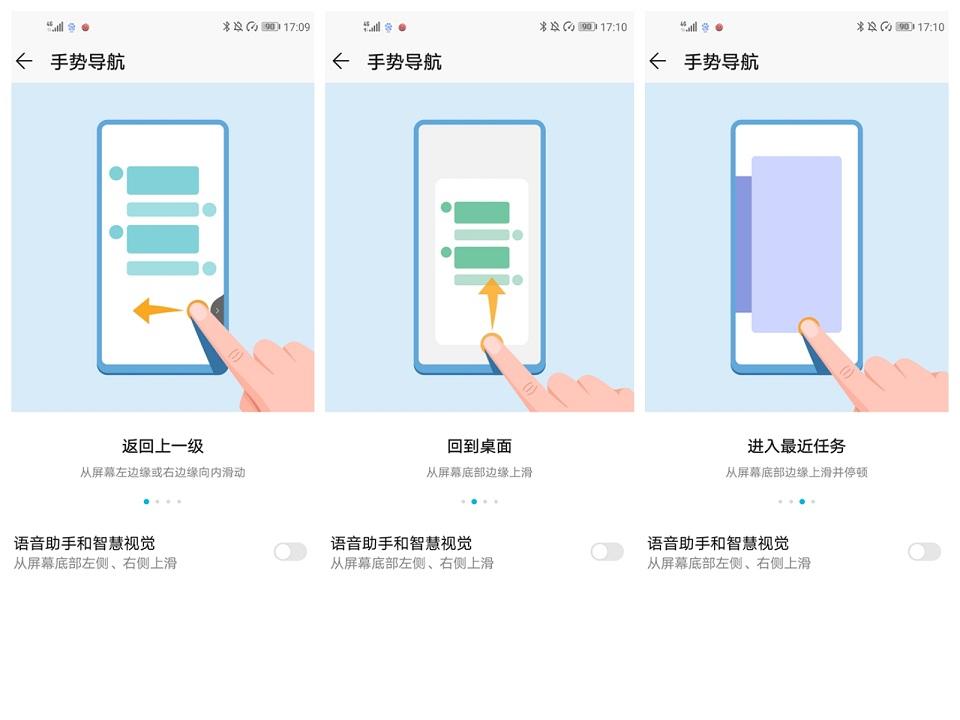 """荣耀V20评测:多重极致 无""""V""""不至"""