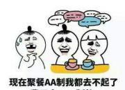 侃哥:CES 2019第一天 笔电战场火爆