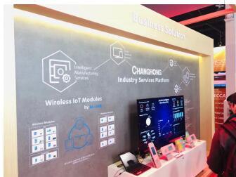 CES不炫技 长虹CHiQ电视率先将AI+IoT带入大众家庭