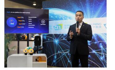 苏宁CES牵手盖雅背后:智慧零售大脑的数字化生意经