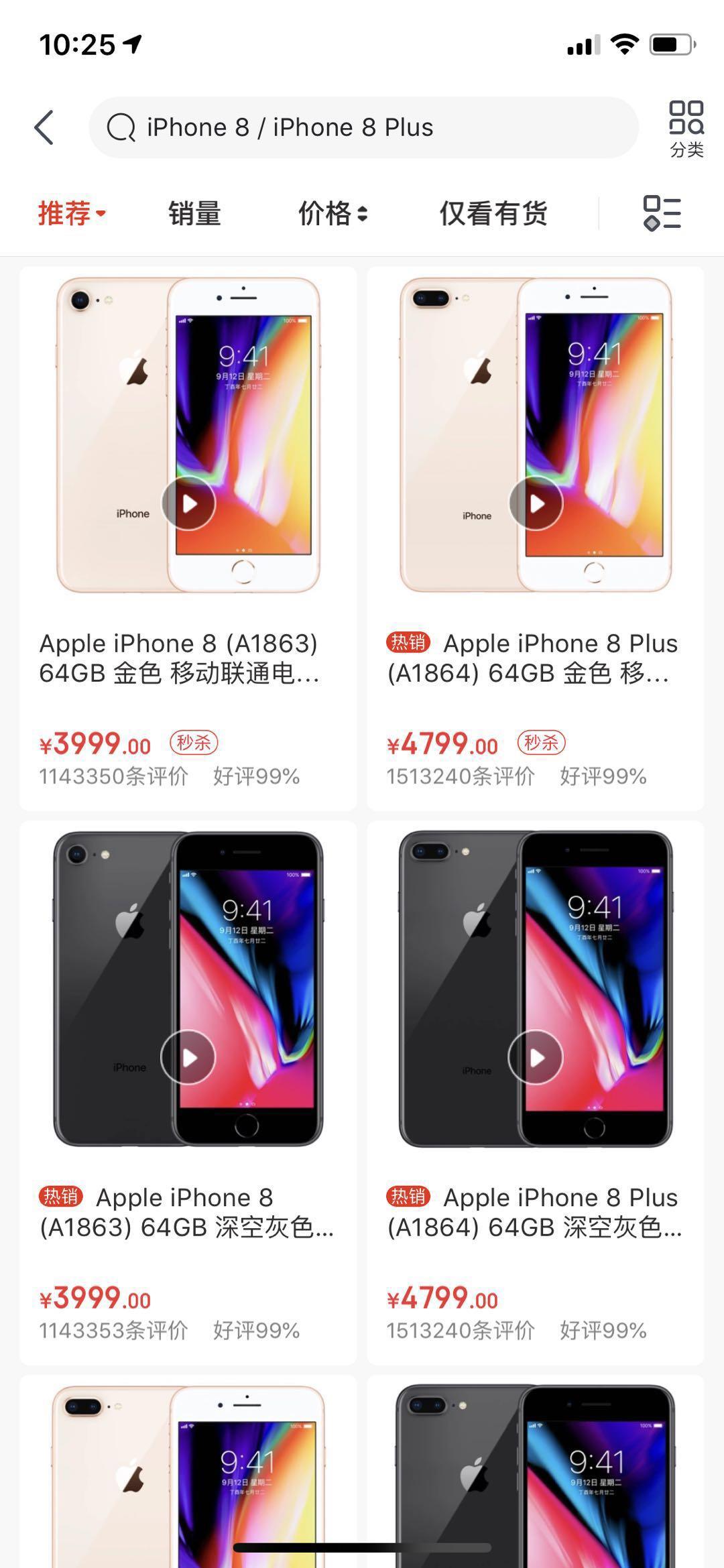 侃哥:iPhone降价进行时;三星S10发布会官宣