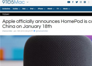 苹果官宣:HomePod智能音箱将于本周五在中国上市销售