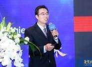 GE Appliances智慧空气解决方案首次发布 开辟地产高质量升级之路