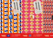 """品牌蓝V接力打call!京东电脑数码年货节究竟有多好""""玩""""?"""