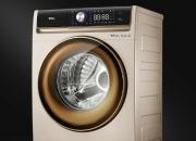 有了TCL8.5公斤洗烘免污式变频滚筒洗衣机 再也不会节后难洗污垢
