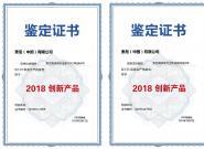 科技实力 匠心品质 索尼荣膺中国电视工业领军品牌