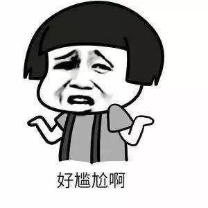 """侃哥:魅族抢发""""第一款无孔Android"""";苹果推送iOS 12.1.3更新"""
