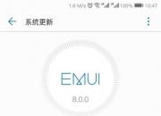 华为 Mate 9 现可更新安卓9.0正式版,带来了全新极简设计!