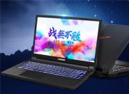 新春特惠,神舟RTX2060新品战神售价居然不足8000!
