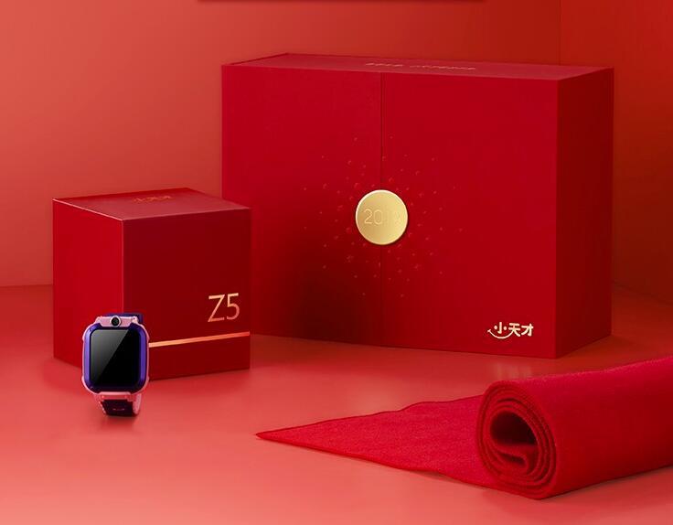春节礼物送什么 【新年礼盒款】小天才儿童电话手表Z5q