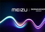 魅族官宣:Flyme系统将带来mEngine游戏振感功能!