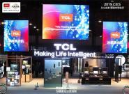 冰洗市场整体萎缩,TCL以差异化创新引领行业高端突围
