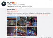 林斌宣布:小米8即将带来60fps录像,已在开发中!