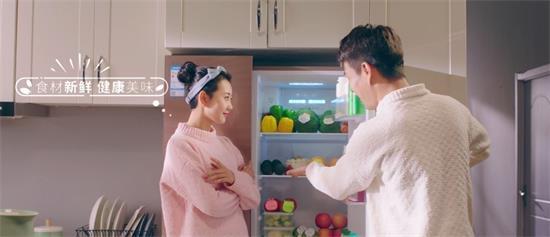 金猪狂欢迎春倒计时  TCL冰箱洗衣机鲜净好礼让爱回家