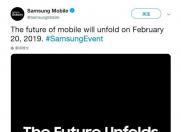 抢在华为之前,三星官宣2月20日将发布可折叠屏手机!