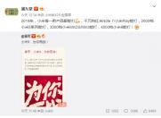 """小米手机官宣小米9将于2月20日发布,内部代号""""战斗天使""""!"""