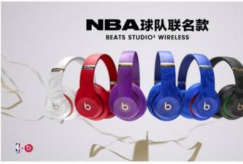 BeatsNBA球队联名款耳机京东首发 2.15-2.28抢