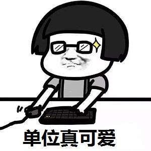 侃哥:小米9猛料不断;中国红iPhone XS系列将至