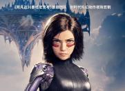 侃哥:2019OPPO创新大会;小米9透明尊享版惊艳亮相
