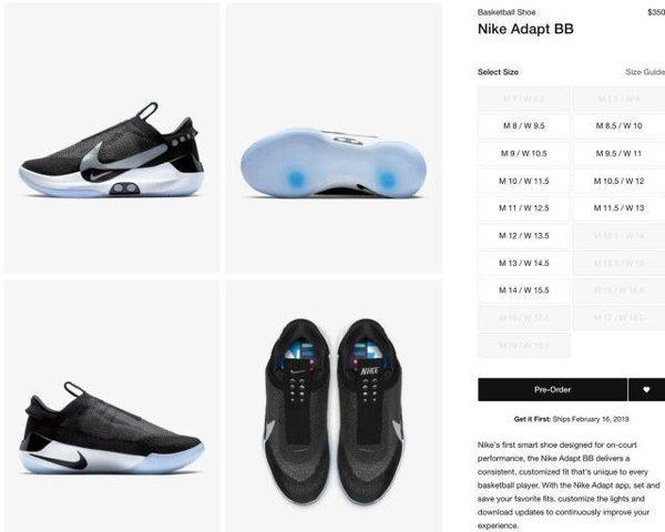 系鞋带太麻烦 耐克推出的Adapt BB智能跑鞋了解一下