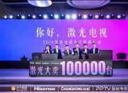 10万台销售小目标背后 激光电视普及的春天就要到了