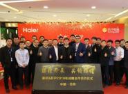 12.9亿成绩单,苏宁智慧零售助力海尔北京全面爆发