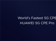 彰显实力!华为发布首款双模5G商用终端――华为5G CPE Pro