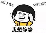 """侃哥:2019MWC第三天 蹭热度的""""奇葩""""也不少"""