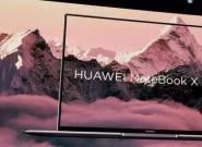 华为新发的两款全面屏笔记本,透露未来PC的进化方