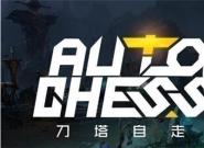 畅玩DOTA自走棋,神舟RTX2060游戏本明日将降价百元!