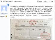 投诉直通车:西门子洗衣机质量问题被网友曝光