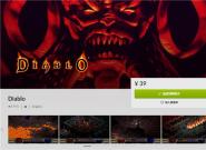 《暗黑破坏神》正式登录GOG平台,神舟GTX1060售价6k起!