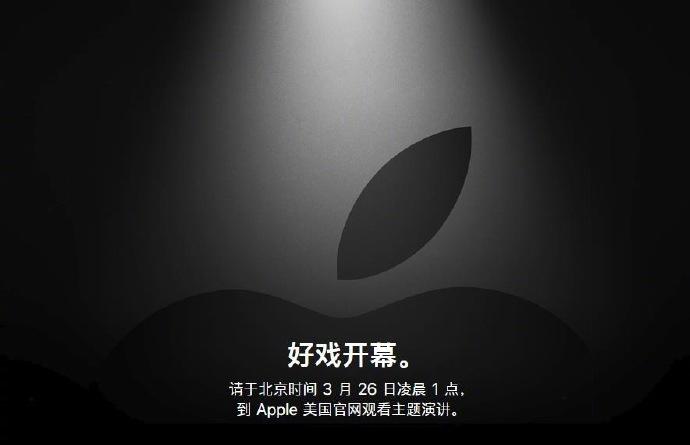 侃哥:苹果春季发布会定档;OPPO Reno是什么定位?