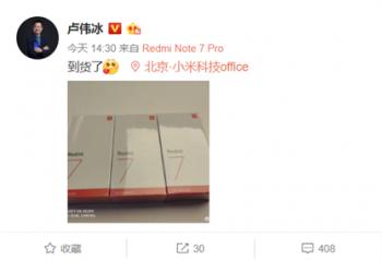 Redmi 7将支持18个月超长质保,将于3月18日发布!