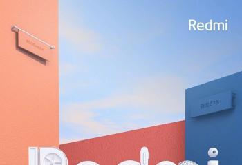 不止手机?Redmi新品发布会海报有玄机