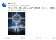 科技来电:vivo X27、Nova 4e这两款中端机3月发布!
