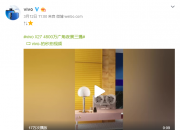 vivo官方发布vivo X27升降摄像头创意视频