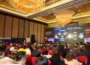 深化创新 助力产业前行 2019中国家电产业链大会侧记