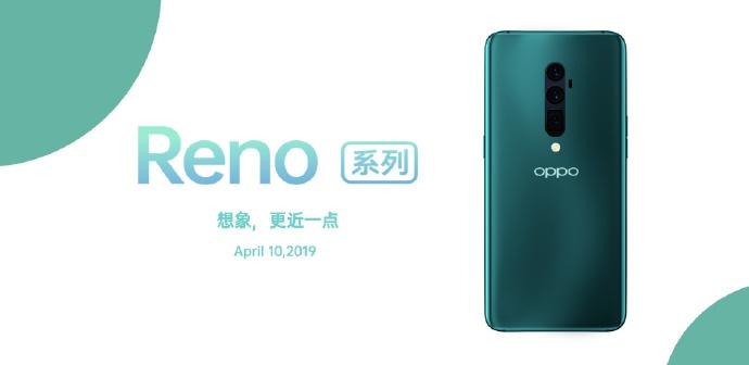 OPPO发布全新系统ColorOS 6 四月随Reno新机首发