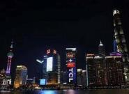 AWE展会上海开幕  超高颜值的TCL耳机引关注